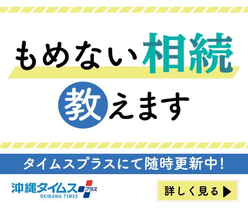 上間弁当天ぷら店の法事料理