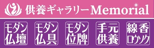 上間弁当天ぷら店